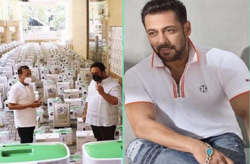 कोविड मरीजों को फ्री ऑक्सीजन कंसंट्रेटर दे रहे हैं सलमान खान