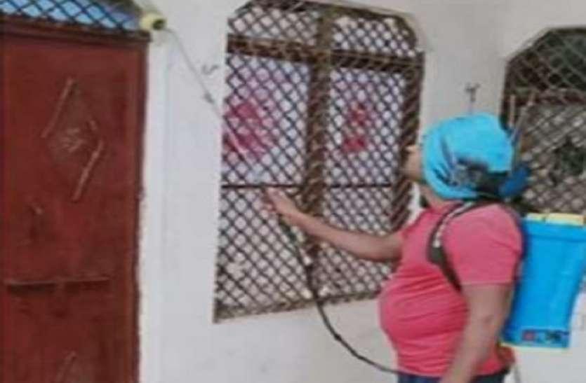 Corona Positive News: इस गांव से कोसों दूर है कोरोना वायरस का संक्रमण, ग्रामीणों ने कर रखी ऐसी व्यवस्था