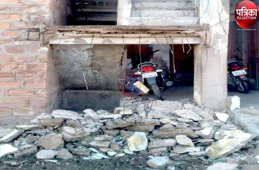 खौफ के साए में यहां के छह परिवार, भर भराकर गिरा भवन का हिस्सा