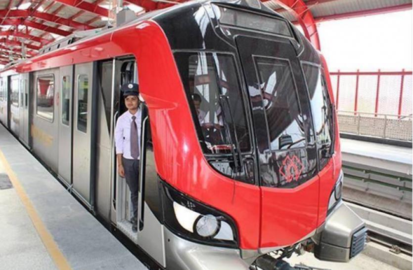 UP Metro Recruitment 2021: एमडी की पोस्ट पर जॉब पाने का सुनहरा मौका, सैलरी 3,40,000 रुपए