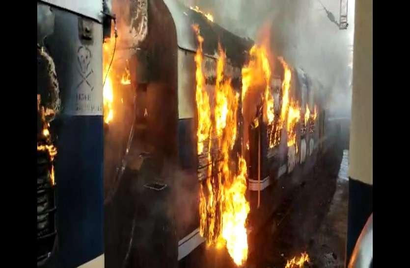 वडोदरा यार्ड में खड़ी मेमू ट्रेन में लगी आग