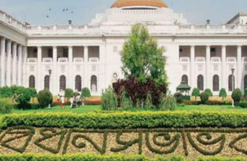 Bengal: सीबीआई के खिलाफ कार्रवाई पर विचार कर रही विधानसभा