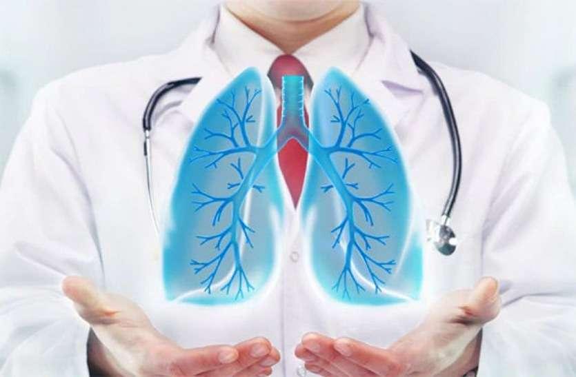 Healthy lungs :- फेफड़ों को स्वस्थ रखने के लिए आज से ही शुरु कर दें यह काम