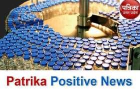 Patrika Positive News : Bulandshahr की बिबकोल दूर करेगी कोवैक्सीन की कमी, सितंबर से बनेंगी हर माह एक करोड़ डोज