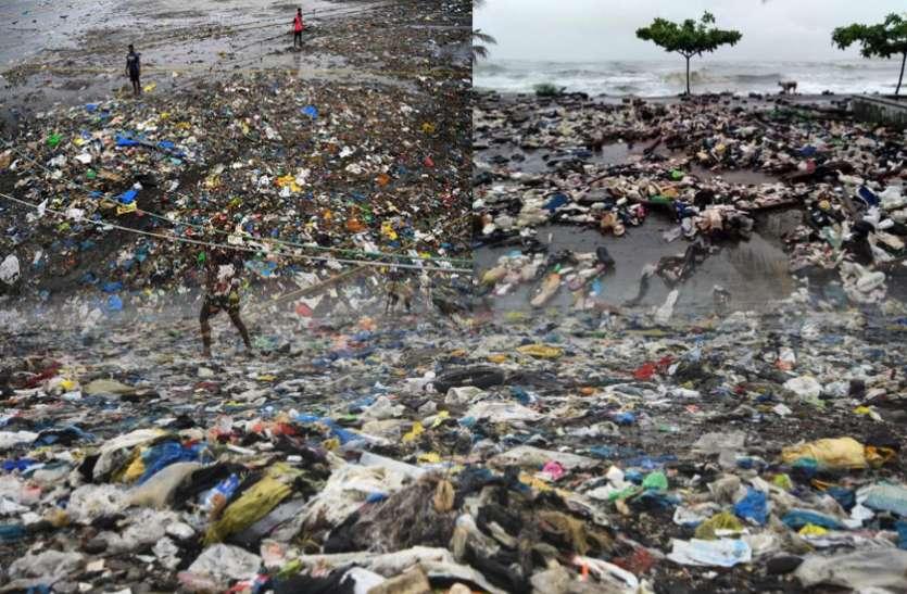 चक्रवात Tauktae के बाद मुंबईवालों के लिए नई आफत, समुद्र तट पर जमा हुआ 62 हजार किलो से ज्यादा कूड़ा