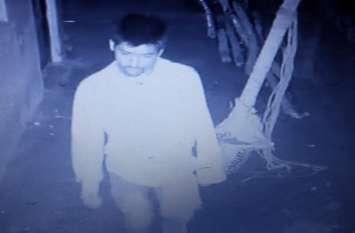 सीसीटीवी में कैद हुई चोर की ये करतूत, दूसरे दिन ही मकान मालिक ने दबोचा- आप भी देखें ये Video