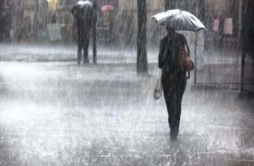 मौसम विभाग का चार दिन अति भारी बारिश और बिजली गिरने का अलर्ट