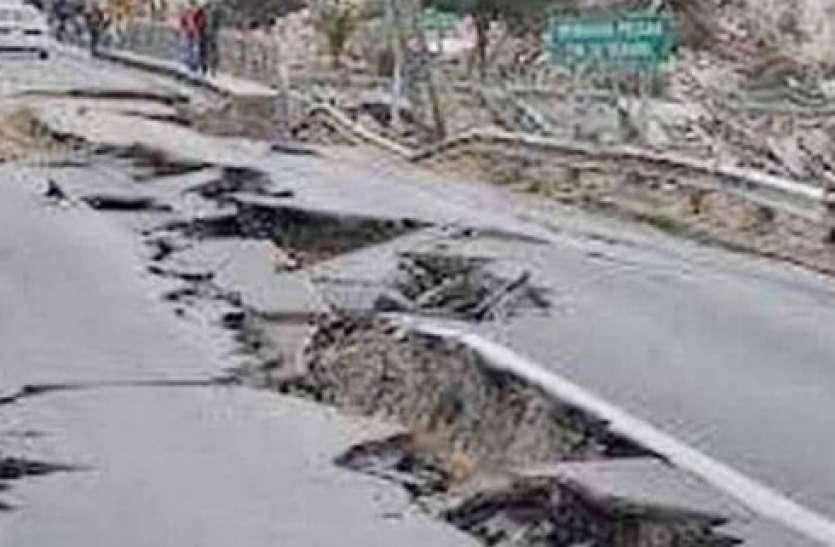 चीन के युनान प्रांत में भूकंप से तीन की मौत, अरुणाचल प्रदेश के पैंगिंन में 4.8 तीव्रत के झटके किए गए महसूस