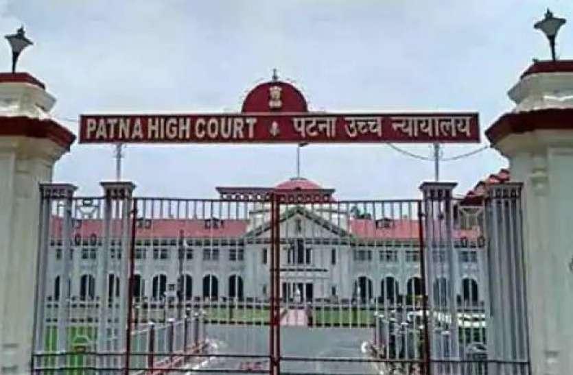 सेनारी नरसंहार के सभी 13 दोषी बरी, पटना हाईकोर्ट के इस फैसले को सुप्रीम कोर्ट में चुनौती देगी राज्य सरकार