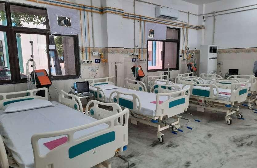 कोरोना की तीसरी लहर से लड़ने को तैयार हुआ 'पीकू वार्ड', शिफ्ट हुआ महिला हॉस्पिटल