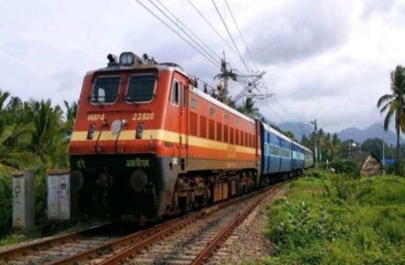 बिहार: चक्रवाती तूफान 'यास' की आशंका से 10 जोड़ी स्पेशल ट्रेनें रद्द, देखिए पूरी लिस्ट