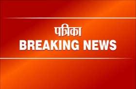 जिले में भी अब ब्लैक फंगस की आफत, बांसवाड़ा और परतापुर में मिले चार रोगी