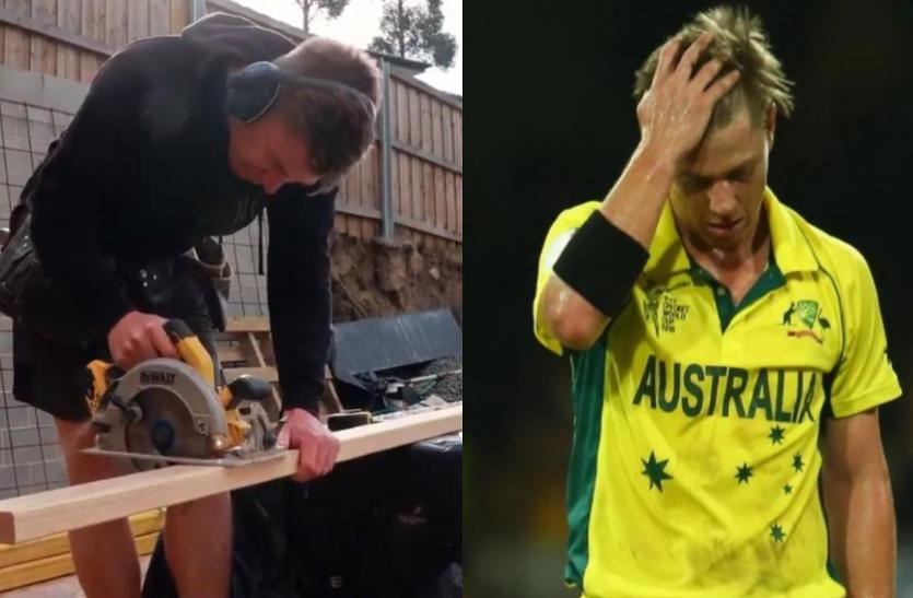 क्रिकेट छोड़ने के बाद आर्थिक तंगी से गुजर रहा यह ऑस्ट्रेलियाई क्रिकेटर, कर रहा कारपेंटर का काम