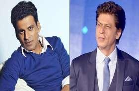 शाहरुख खान और मनोज बाजपेयी एक-दूसरे से शेयर करते थे बीड़ी