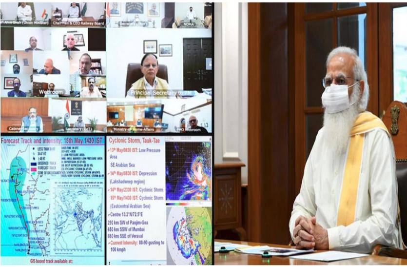 Cyclone Yaas: रेस्क्यू तैयारियों को लेकर पीएम मोदी ने NDMA-NDRF अधिकारियों के साथ की हाईलेवल मीटिंग