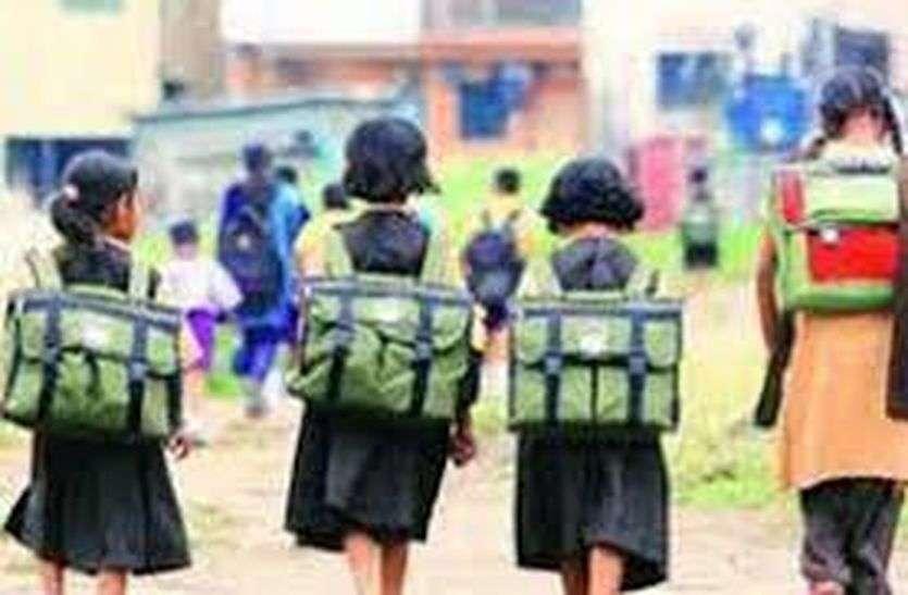 बच्चों का दर्द: सरकार ने किया प्रमोट, लेकिन अगली कक्षा की कैसे करें पढ़ाई
