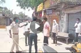 Video: कलक्टर के बाद एसडीएम ने भी युवक को जड़ा थप्पड़, कराई उठक-बैठक