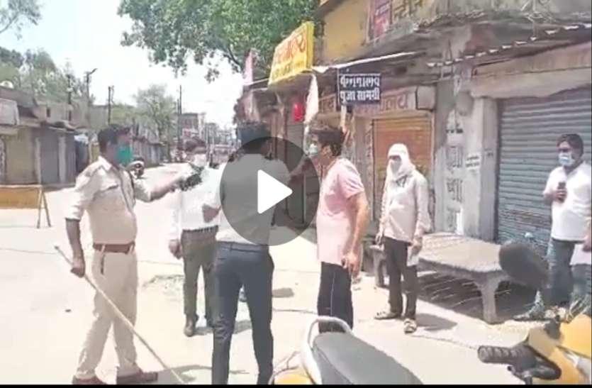 Video: एसडीएम ने भी युवक को जड़ा थप्पड़ और जबरन कराई उठक-बैठक, वीडियो वायरल, इनकी कब होगी छुट्टी