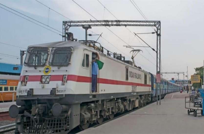 चक्रवात Yaas की वजह से रेलवे ने 74 से अधिक ट्रेनों को किया रद्द, यहां देखें पूरी लिस्ट