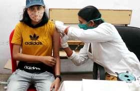 जिले में हुआ लक्ष्य से अधिक 137 प्रतिशत वैक्सीनेशन, 12 हजार 309 लोगों को लगाया गया कोविड- 19 का टीका