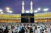 दुनियाभर के 60 हजार विदेशी भी कर सकेंगे हज, सऊदी सरकार ने दी अनुमति