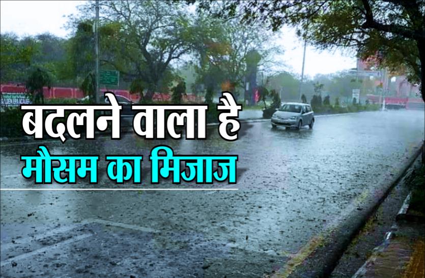 आज भी कई जिलों में हो सकती है तेज बारिश, गर्मी से मिलेगी राहत