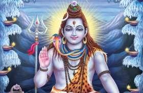 सोम प्रदोष व्रत 2021 : इस शुभ मुहूर्त में करें भगवान शिव की पूजा, जानिए प्रदोष व्रत नियम