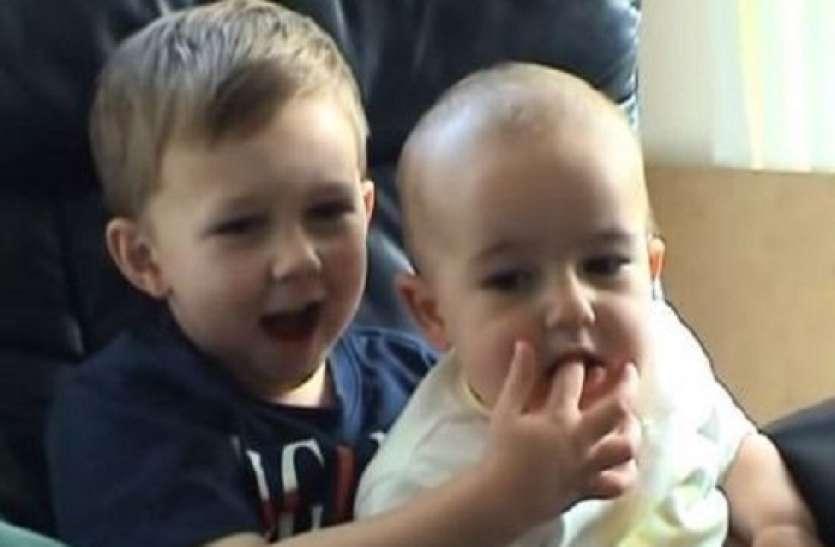 दो भाइयों के 55 सेकंड के वीडियो ने इंटरनेट पर मचाई धूम, इतने करोड़ में हुआ नीलाम