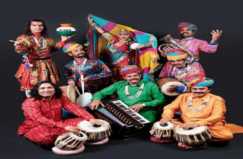 यूरोप में खुला लॉकडाउन, रहीस भारती के नेतृत्व में धोद बैंड करेगा परफॉर्म