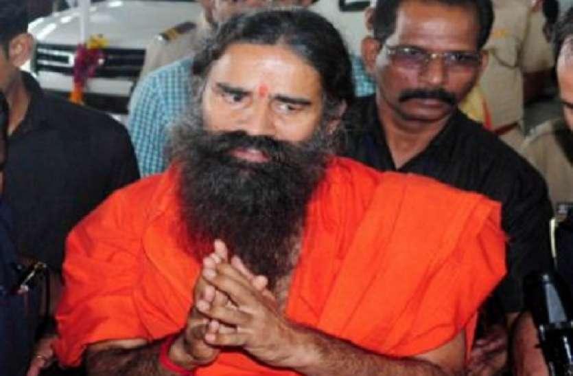 बाबा रामदेव को IMA ने भेजा 1000 करोड़ का मानहानि नोटिस और 15 दिन का अल्टीमेटम