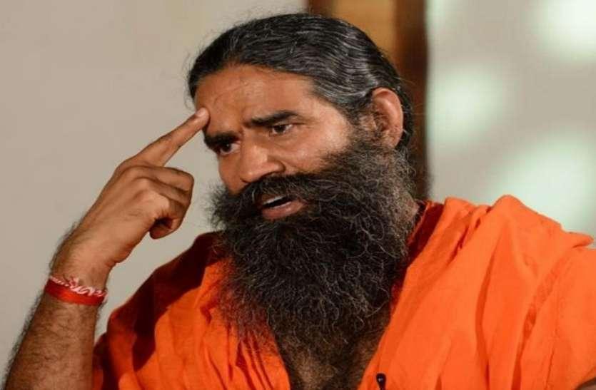 रामदेव के खिलाफ 1 जून को प्रदर्शन करेंगे रेजिडेंट डॉक्टर्स, बोले- माफी मांगे या एक्शन लिया जाए