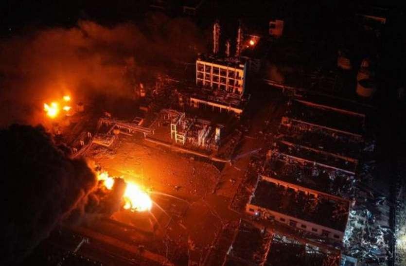 चीन: एक इमारत में भीषण विस्फोट से 8 की मौत, कई घायल