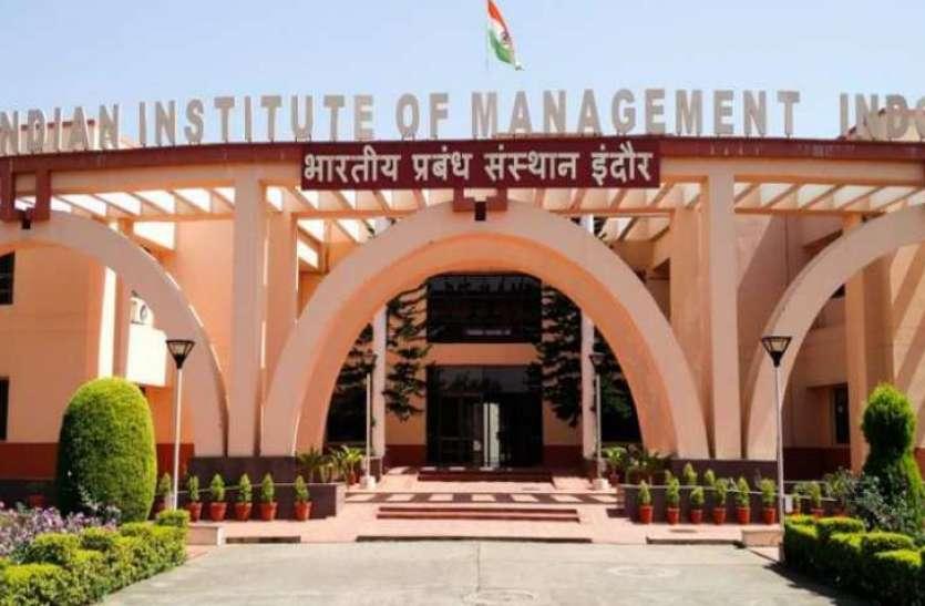 आईआईएम इंदौर कोरोना महामारी से उद्योग और कर्मचारियों पर पड़ने वाले बोझ पर करेगा शोध