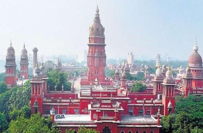 मद्रास हाईकोर्ट : आल इंडिया मेडिकल कोटे में 27 फीसदी आरक्षण की अनुमति