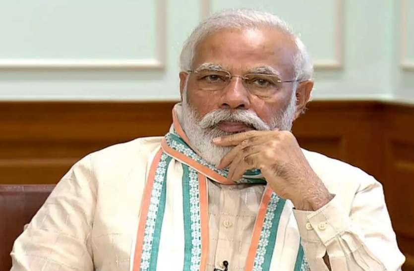 Modi-2 Government: बीजेपी के लिए चुनौतियों से भरे रहे दो साल, कई ऐतिहासिक फैसले लिए