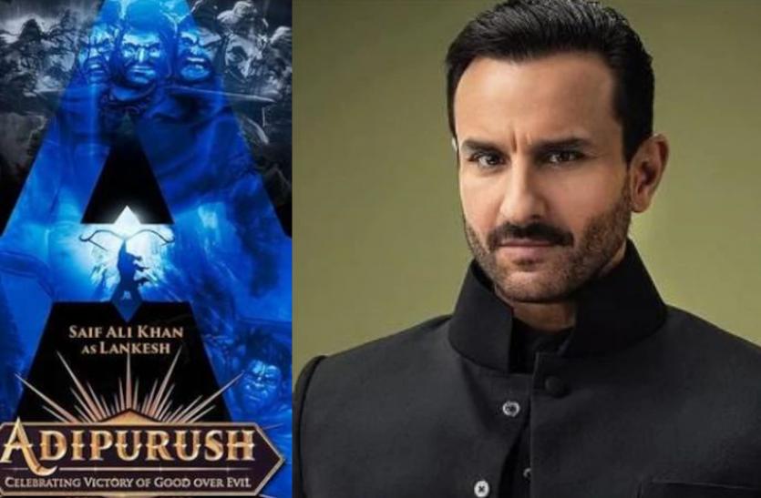 'आदिपुरुष' में रावण के किरदार को लेकर बोले सैफ अली खान, फिल्म में 10 सिर वाला दानव बनूंगा