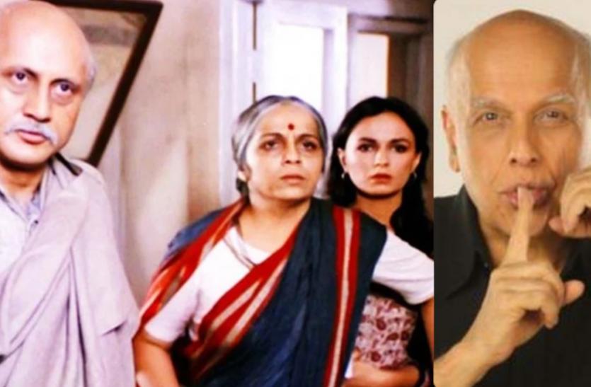 जब महेश भट्ट ने 'सारांश' फिल्म में सोनी राजदान के जरूरत से ज्यादा काट लिए सीन