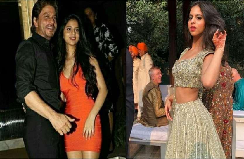 शाहरुख खान की बेटी सुहाना खान के लिए आया शादी का रिश्ता