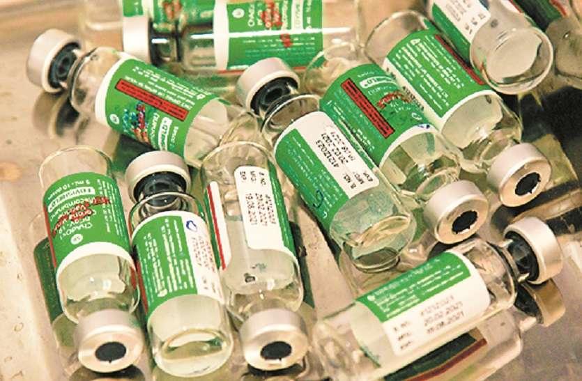 कोरोना दवा 2 डीजी पर केंद्र सरकार को नोटिस