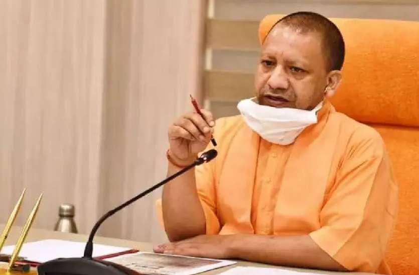 CM Yogi Orders To Make Plan For Destitute Women - सीएम योगी ने बाल सेवा  योजना की तर्ज पर प्रदेश में निराश्रित महिलाओं के लिए कार्ययोजना बनाने के  दिए निर्देश ...