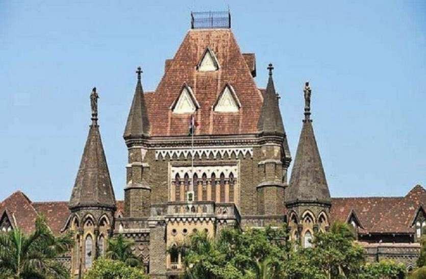 Maharashtra SSC Exam 2021: 10वीं की परीक्षा को लेकर हाई कोर्ट ने सरकार पर लगाया क्वेश्चन मार्क, जानें डिटेल