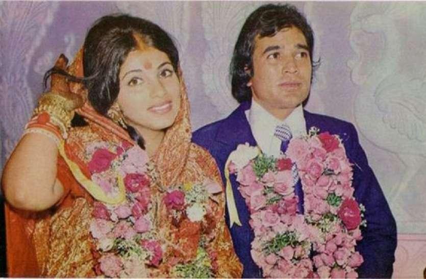 डिंपल कपाड़िया संग शादी ठीक ना चलने की राजेश खन्ना ने बताई थी वजह, कहा था- 'पति में ढूंढती थीं पिता'