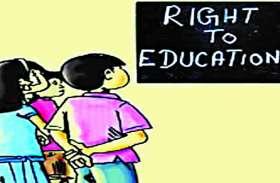 कोरोनाकाल में शिक्षा विभाग ने गरीब बच्चों से फेरा मुंह, RTE के तहत दाखिला तो करा दिया अब पढ़ाई छूटने का डर