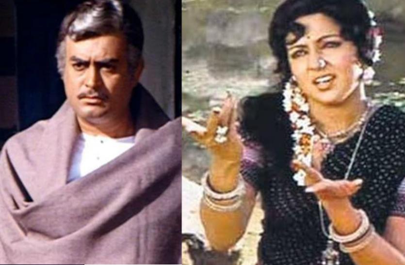 जब संजीव कुमार ने किया हेमा मालिनी को प्रपोज, नाराज धर्मेन्द्र ने नहीं होने दिए दोनों के एक साथ शॉट