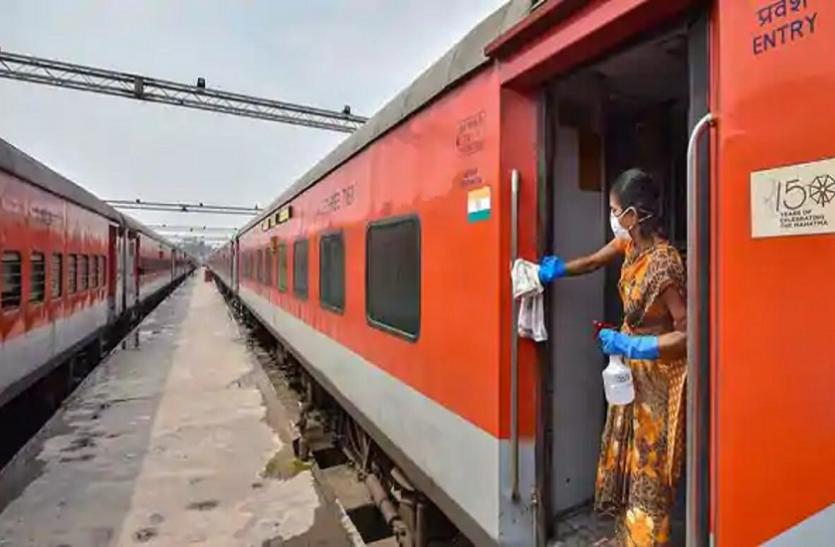 चक्रवात 'यास' के कारण रेलवे ने रद्द कर दी कई ट्रेनें, कई ट्रेनों के फेरे बढ़ाए गए