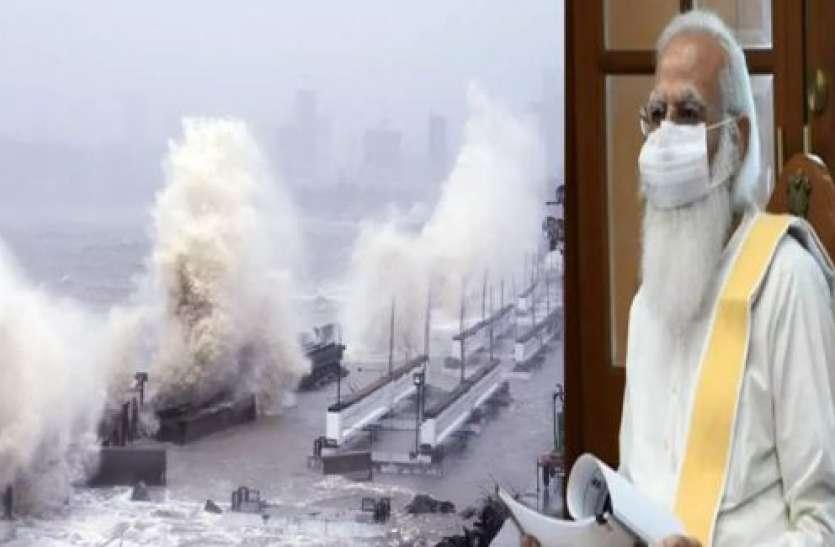 PM Modi करेंगे Cycloen Yaas से प्रभावित ओडिशा और पश्चिम बंगाल का दौरा, अब भी अलर्ट पर बिहार-झारखंड