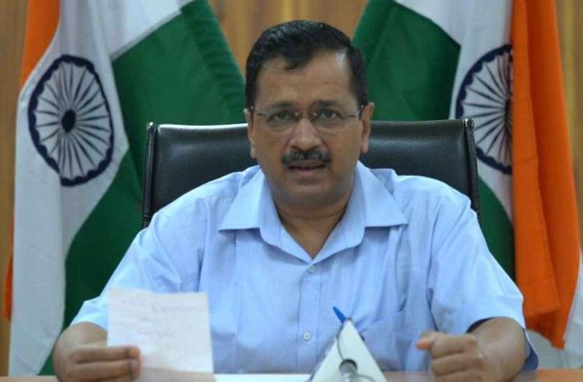 सीएम केजरीवाल ने किया बड़ा ऐलान, दिल्ली में 31 मई से शुरू होगी अनलॉक प्रक्रिया