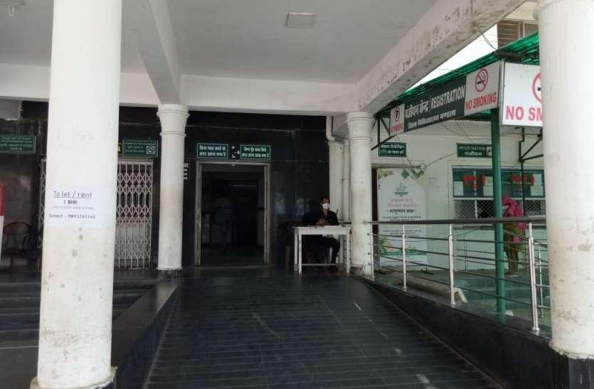 जिला अस्पताल में फिर से शुरू होगी सोनोग्राफी की सुविधा
