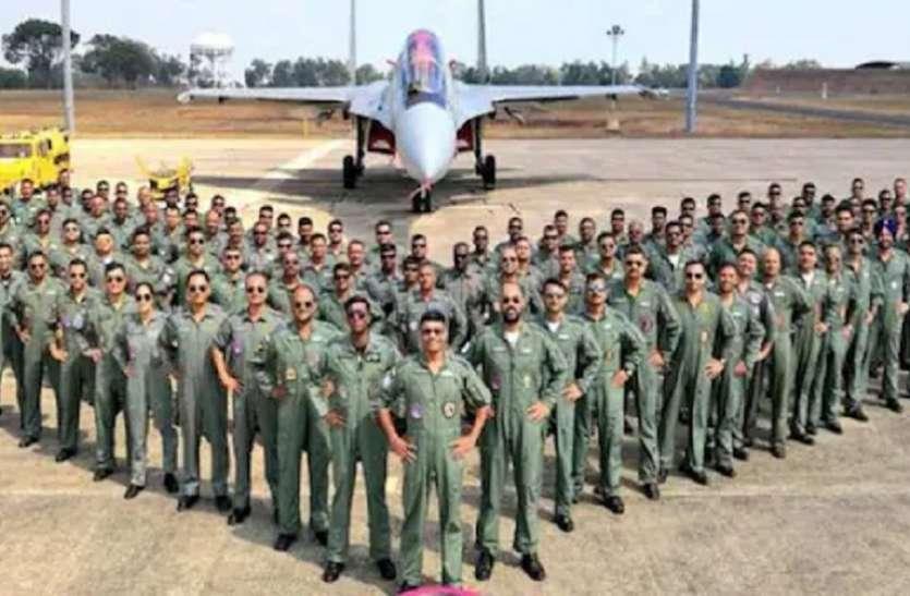 AFCAT-2 2021:  कमीशन अधिकारी पद की 334 रिक्तियों के लिए जारी हुआ नोटिफिकेशन, जल्द करें आवेदन