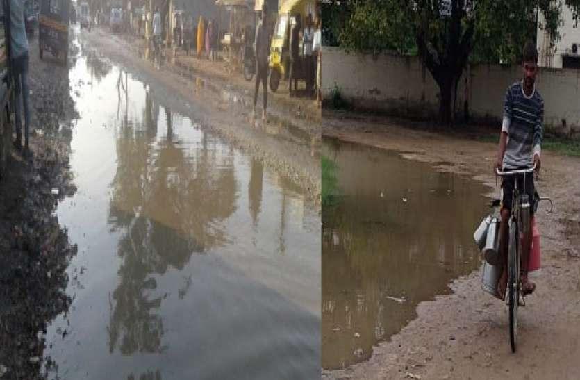 झमाझम बरसात से खुली व्यवस्था की पोल, शहर से गांव तक जल जमाव से जूझ रहे लोग